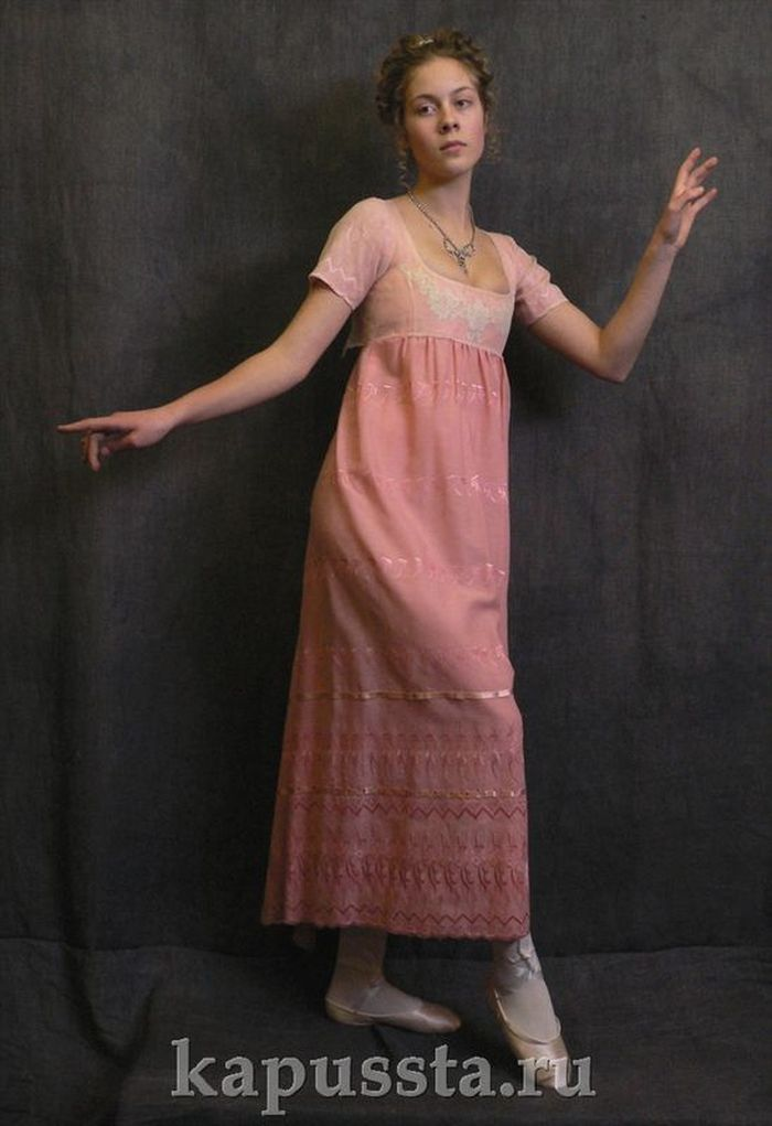 Maid of honor's pink dress