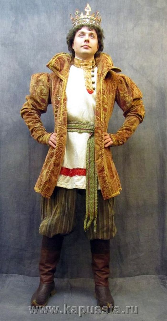 The Tsarevich Costume