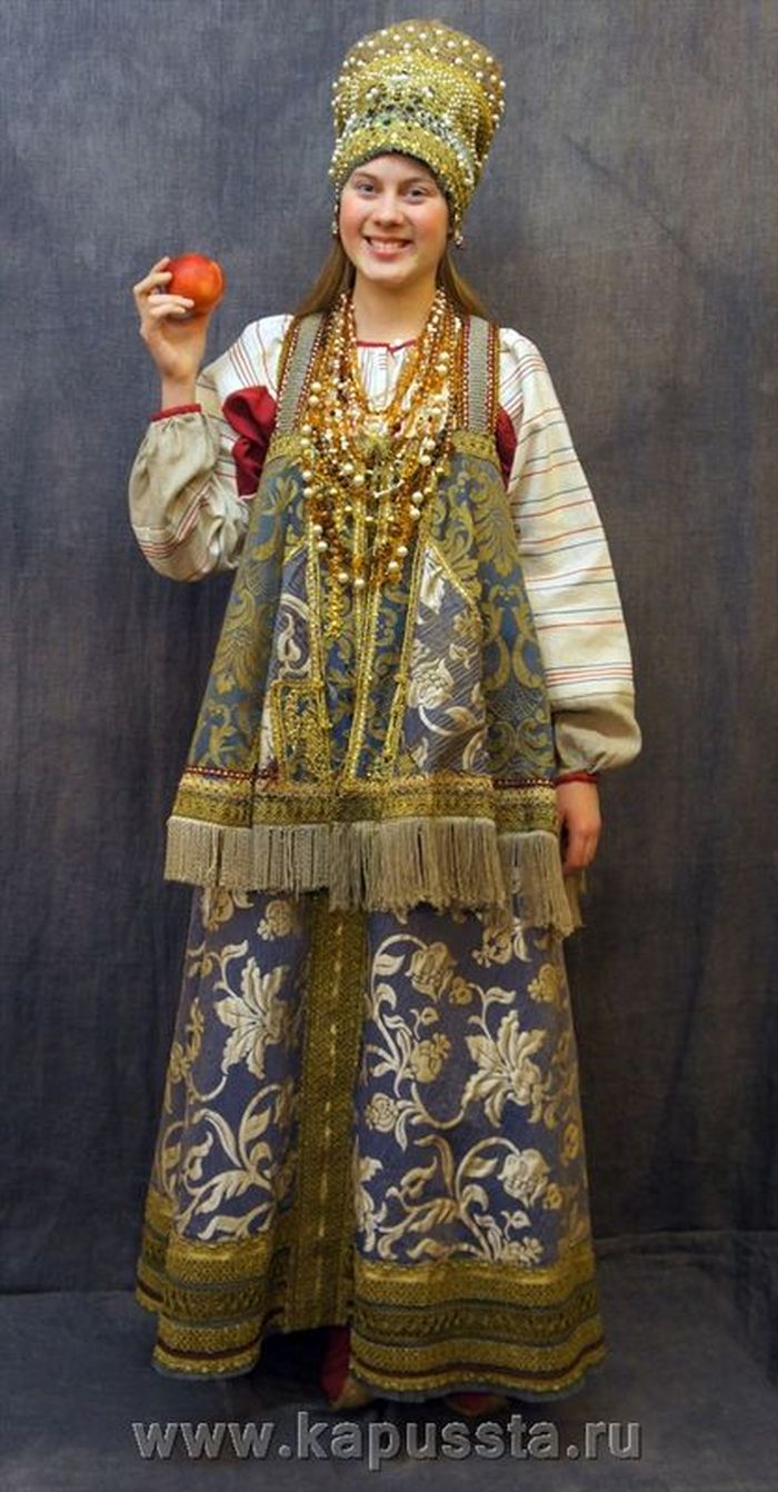 The costume in Russian