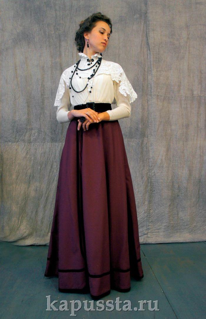 Модерн юбка