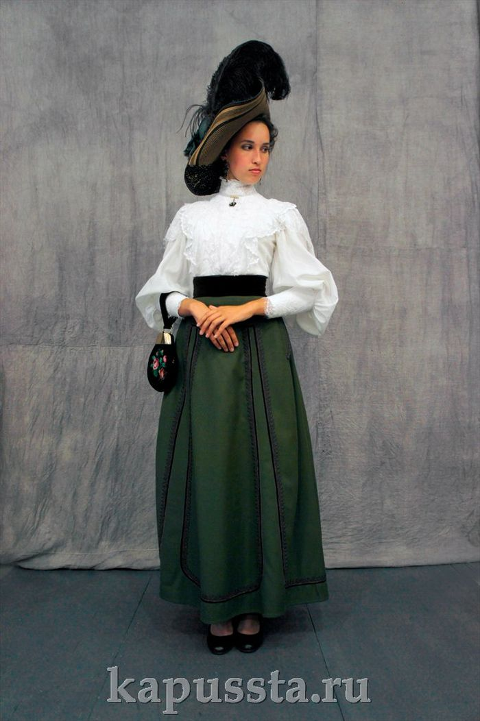 Blouson and a skirt with accessories of the Modern Age