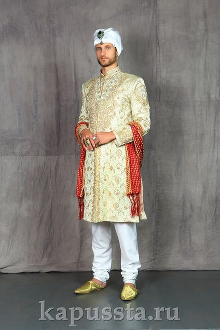 Indian Wedding Suit